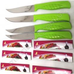 HI459 Нож для нарезки фруктов Большон, 20,5 см