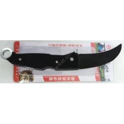 HI 805 Нож раскладной для охоты № 2027