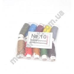 HI541Нитка для шитья №10, цветная (250шт в ящ)
