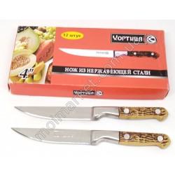HI 458 Нож Хортица, 19см