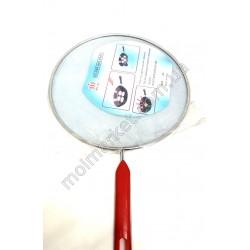HI706 Сито - антижир на сковородку, 29см, (144шт в ящ)