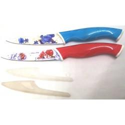 HI258 Нож металлокерамика фигурная ручка, 24см